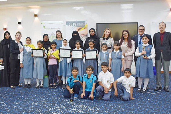 UAE handwriting contest